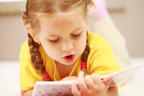 Артикуляция замедляет процесс чтения